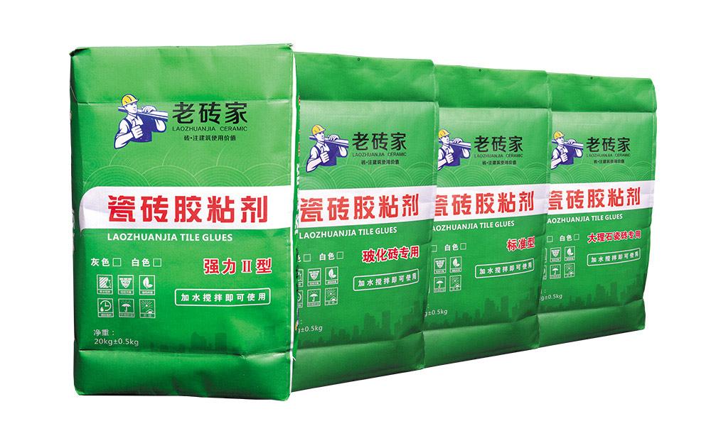 老砖家瓷砖胶生产厂家跟你谈瓷砖胶和水泥有什么区别
