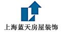 上海蓝天装饰