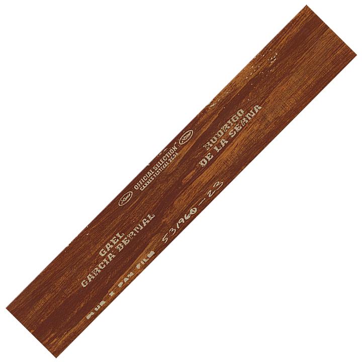 字母木纹砖DJ15902